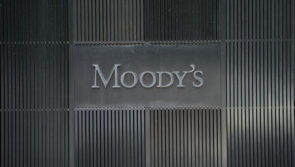 Logo de la agencia Moody's - Sputnik Mundo