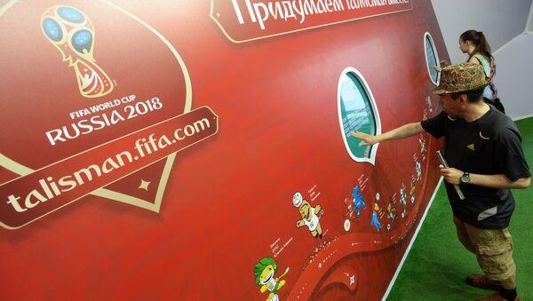Elige candidatos para la mascota del Mundial 2018 - Sputnik Mundo