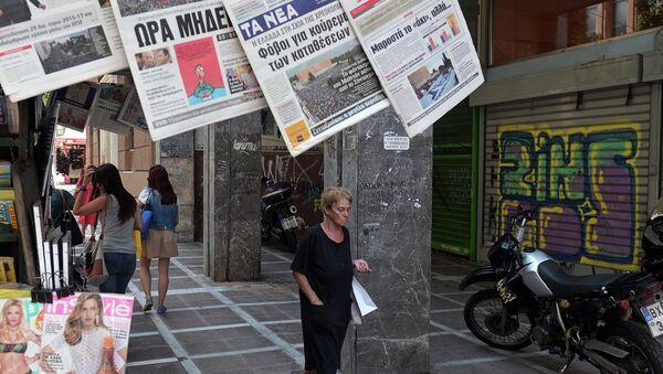 Atenas, Grecia, el 1 de julio, 2015 - Sputnik Mundo