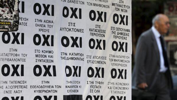 Situación en Atenas - Sputnik Mundo