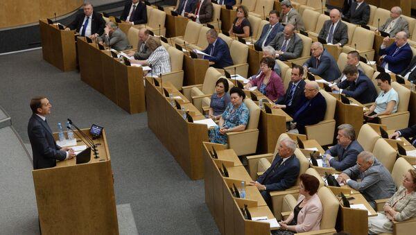 Reunión de la Duma de Estado - Sputnik Mundo