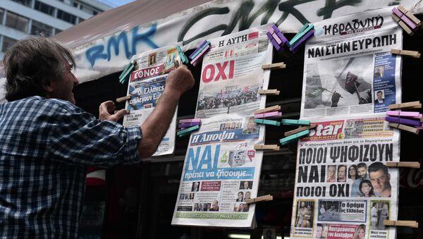 Prensa con No y Sí en titulares (Atenas, Grecia) - Sputnik Mundo