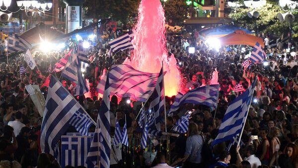 Situación en Grecia - Sputnik Mundo