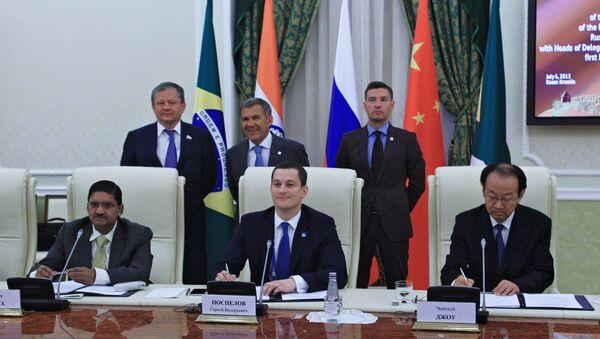 Foro de Jóvenes de los BRICS - Sputnik Mundo