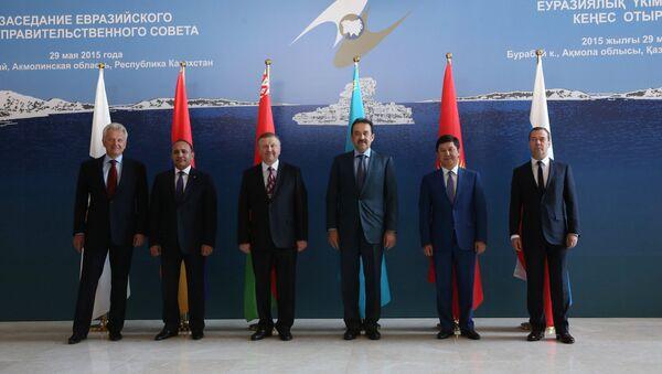 Reunión de los jefes de los gobiernos de UEEA en Kazajstán, el 29 de mayo, 2015 - Sputnik Mundo