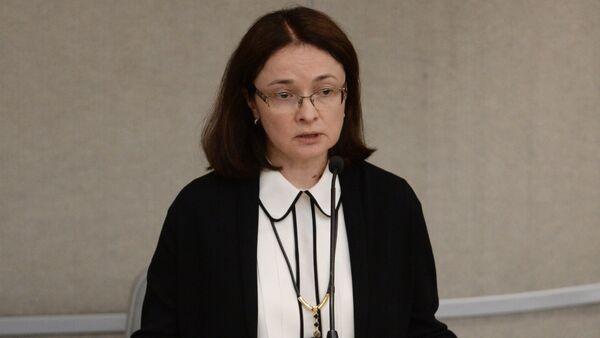 Elvira Nabiúllina, presidenta del Banco Central de Rusia - Sputnik Mundo