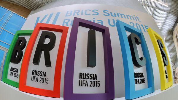 La cumbre de BRICS en 2015 (archivo) - Sputnik Mundo