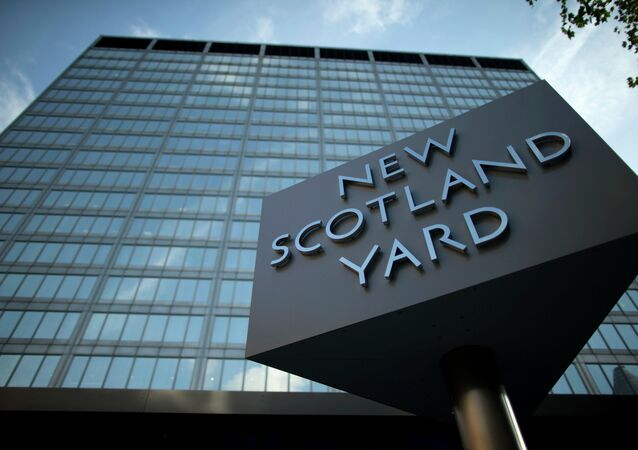 Sede del Scotland Yard (archivo)