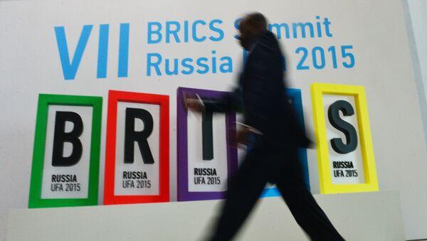 Logo de la Cumbre de los BRICS - Sputnik Mundo