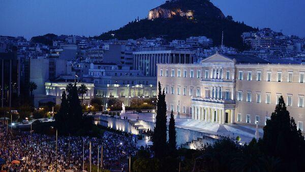 Protestas pro-euro frente al Parlamento de Grecia en Atenas - Sputnik Mundo