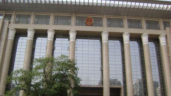 Tribunal Popular Supremo de China - Sputnik Mundo