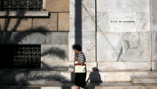 Grecia prolonga por un día más las vacaciones bancarias - Sputnik Mundo
