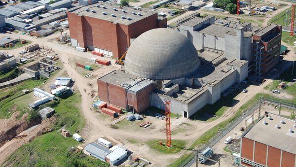 Obra de la Central Nuclear Atucha II - Sputnik Mundo