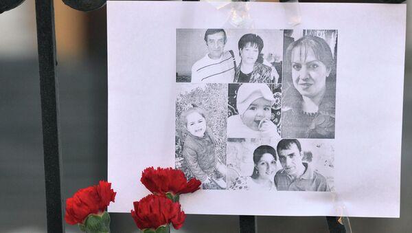 Fotografía de miembros de familia asesinada - Sputnik Mundo