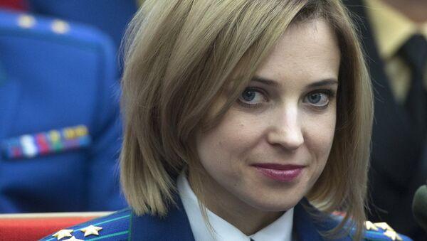 La fiscal de Crimea, Natalia Poklónskaya - Sputnik Mundo