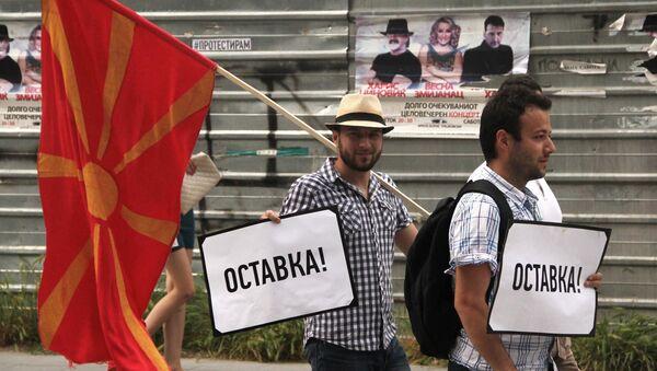 Protestas en Macedonia - Sputnik Mundo