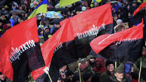 Banderas de Pravy Sektor - Sputnik Mundo