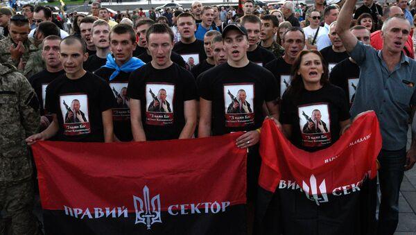 Mitin de Pravy Sektor en el centro de Kiev - Sputnik Mundo
