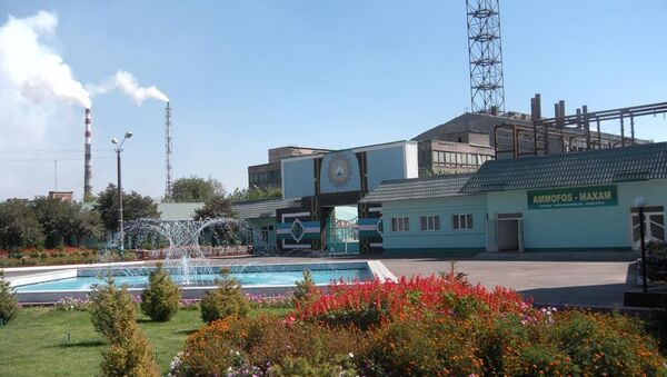 Empresa química uzbeka Ammofos-Maxam - Sputnik Mundo