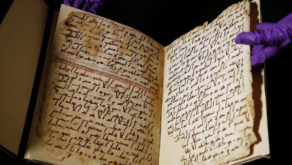 Corán antiguo, encontrado en la Universidad de Birmingham, el 22 de julio, 2015 - Sputnik Mundo