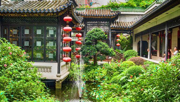 Edificio en Guangzhou, China - Sputnik Mundo