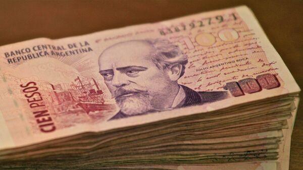 Cien Pesos - Sputnik Mundo