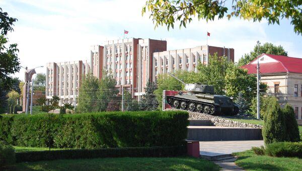 Palacio del gobierno de Transnistria - Sputnik Mundo