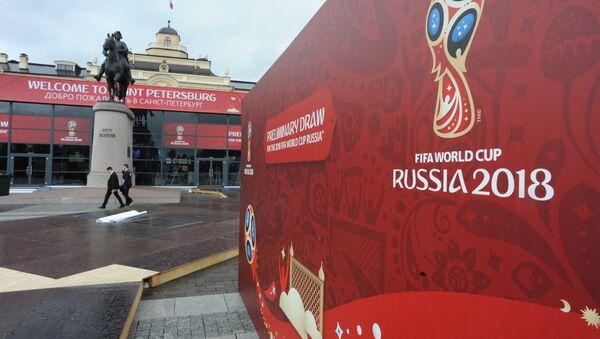 Logo del Mundial 2018 en San Petersburgo - Sputnik Mundo