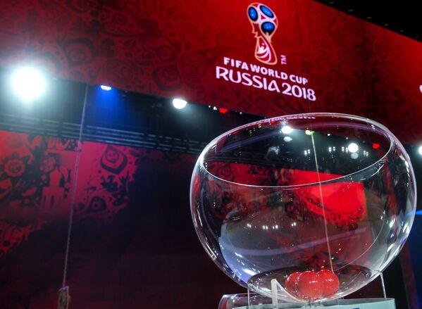 El Sorteo Preliminar del Mundial de Fútbol 2018 - Sputnik Mundo