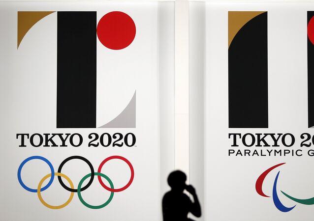 Logos de los Juegos Olímpicos y Paralímpicos de Tokio 2020