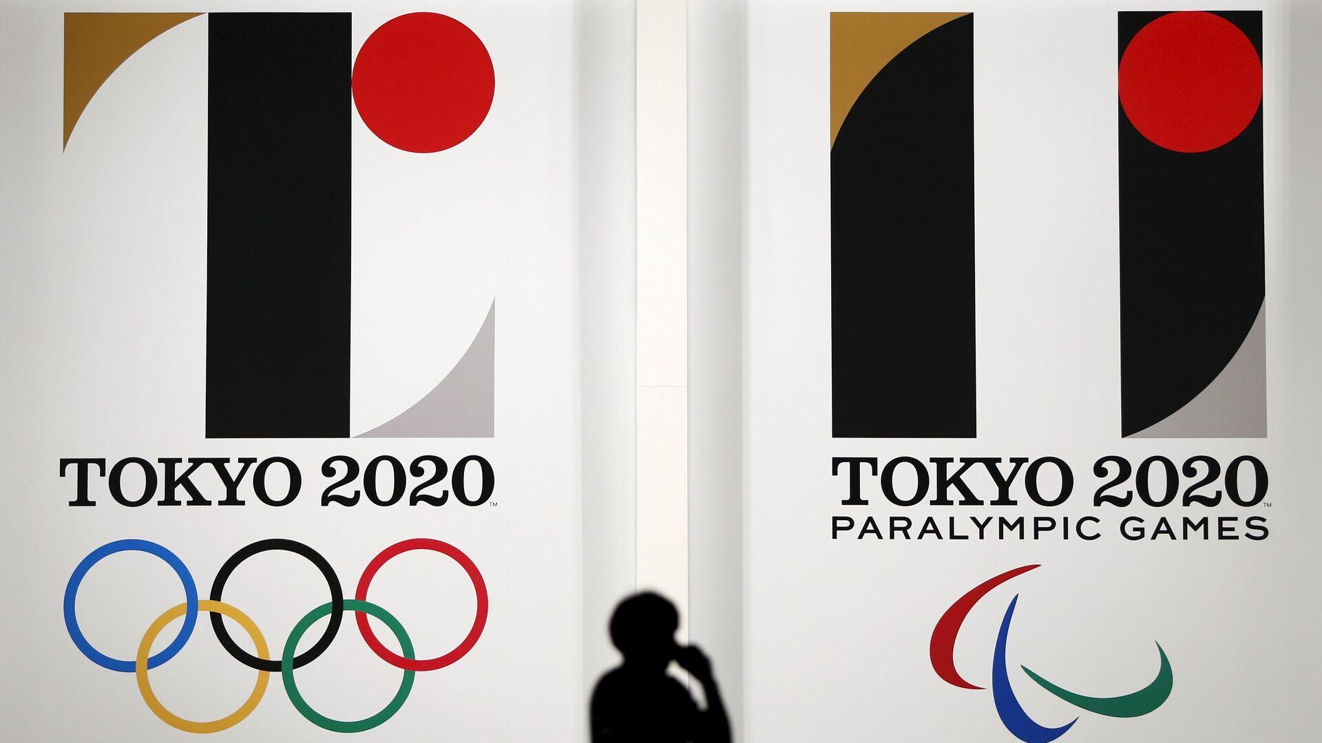 Logos de los Juegos Olímpicos y Paralímpicos de Tokio 2020 - Sputnik Mundo, 1920, 08.07.2021