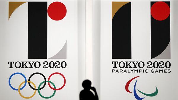 Logos de los Juegos Olímpicos de Tokio 2020 - Sputnik Mundo