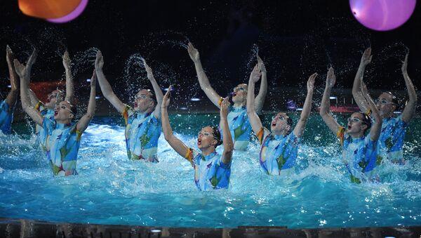 Campeonato Mundial de Natación en Kazán, Tatarstán, el 24 de julio, 2015 - Sputnik Mundo