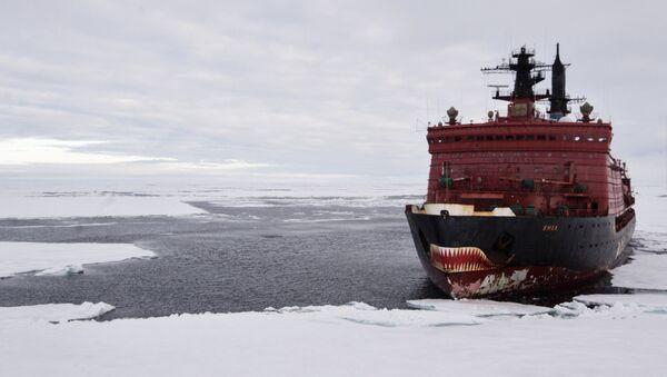 Rompehielo nuclear Yamal - Sputnik Mundo