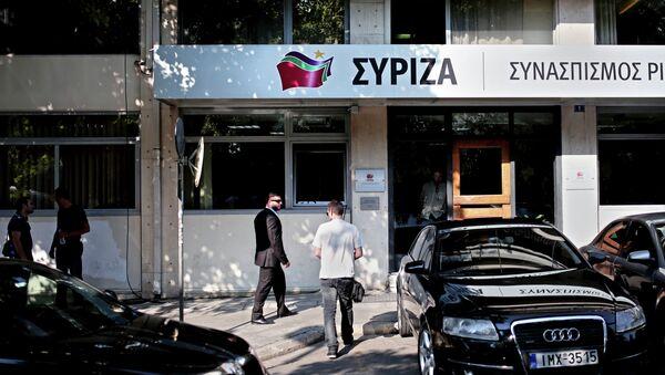 Sede del partido Syriza en Atenas - Sputnik Mundo