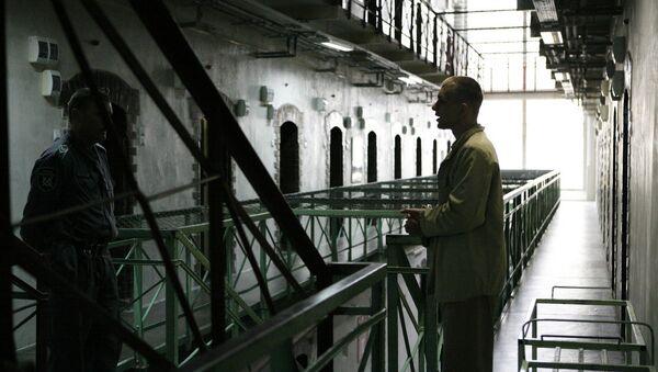 Salario para presos que trabajan en Argentina casi duplica la pensión más baja - Sputnik Mundo