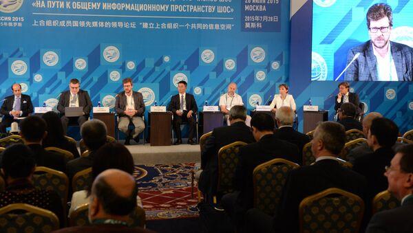 Foro de los principales medios de información de la Organización de Cooperación de Shanghái (OCS) en Moscú, el 28 de julio, 2015 - Sputnik Mundo