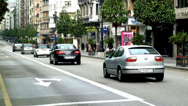 Calle en Oviedo, España - Sputnik Mundo