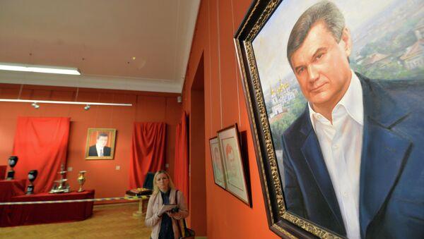 Expresidente de Ucrania declarará mediante una videoconferencia - Sputnik Mundo
