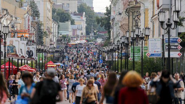 Gente en una de las calles de Nizhni Nóvgorod - Sputnik Mundo