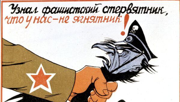 Póster de propaganda soviética que se dice: Ahora buitre sabe que no somos corderos - Sputnik Mundo