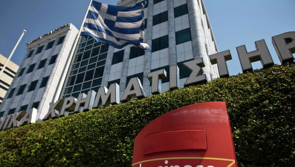 El Mecanismo Europeo de Estabilidad concedería un crédito a Grecia a 30 años - Sputnik Mundo