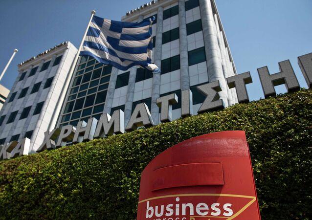 El Mecanismo Europeo de Estabilidad concedería un crédito a Grecia a 30 años