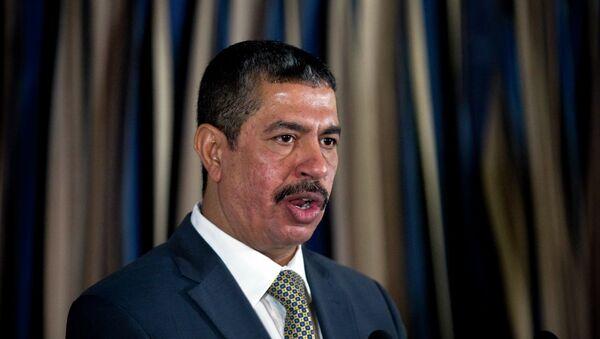Khaled Bahah, vicepresidente de Yemen - Sputnik Mundo