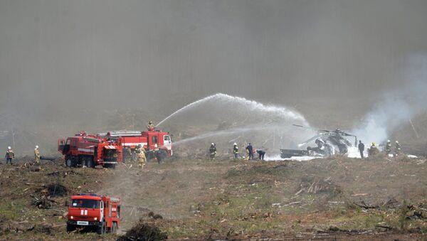 Lugar de accidente de un Mi-28 en óblast de Riazán - Sputnik Mundo