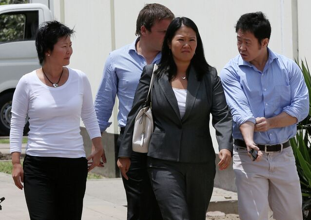 Keiko Fujimori, íder del partido Fuerza Popular