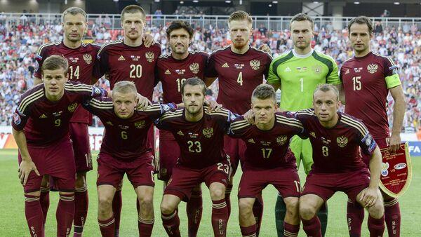 Selección rusa de fútbol (archivo) - Sputnik Mundo