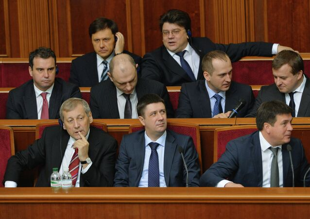Sesión de la Rada Suprema (Parlamento) de Ucrania