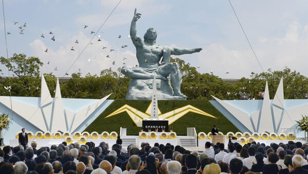 Parque de la Paz, Nagasaki - Sputnik Mundo