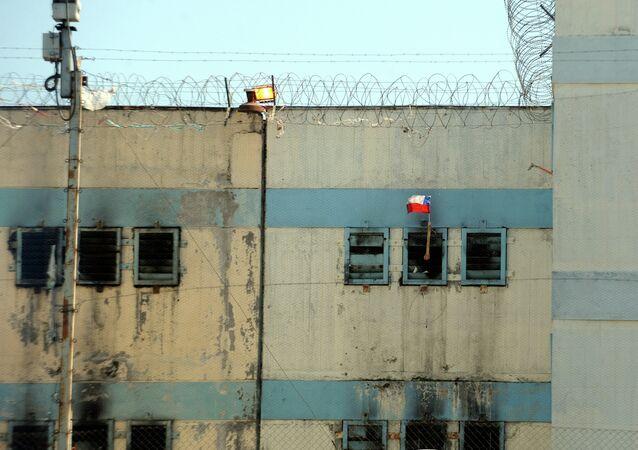 Prisión de San Miguel en Satiago, Chile